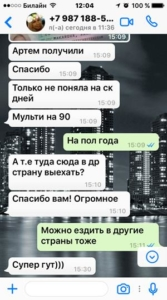 1IMG_6178