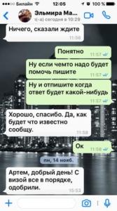 1IMG_6179