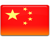 1china-flag