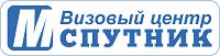 Визовый центр Спутник Казань